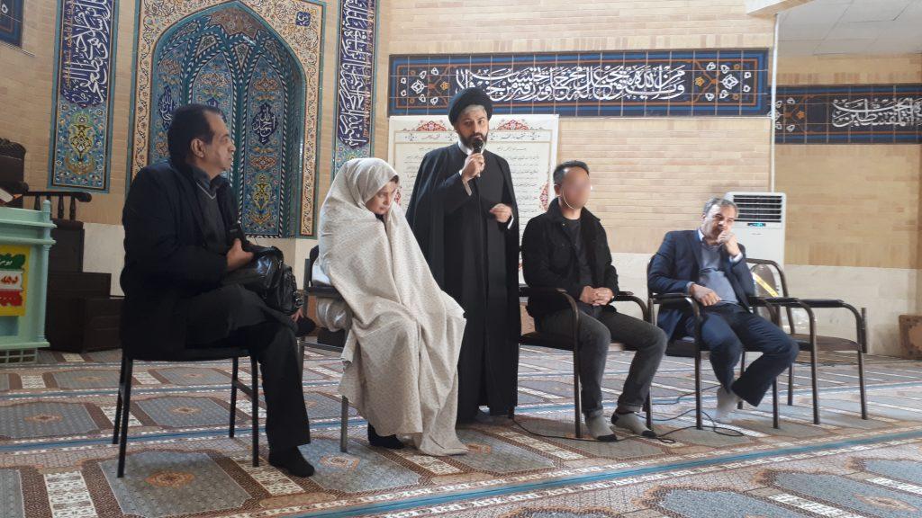 تشرف تبعه خارجی به دین مبین اسلام و شریعت مبارک اثنی عشری و ازدواج با بانوی ایرانی