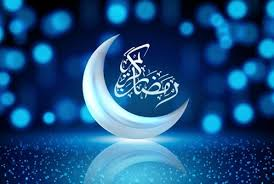 سخنرانی کوتاه ویژه ماه مبارک رمضان| انگیزه های عبادات، استاد رفیعی